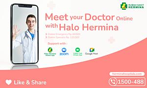 HALO HERMINA